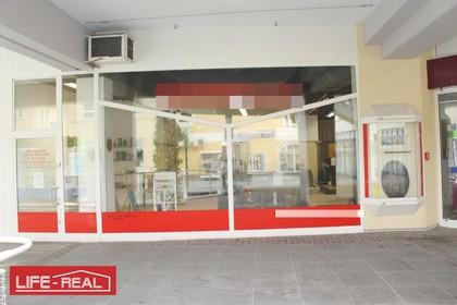 Einzelhandel / Geschäfte in 4840 Vöcklabruck